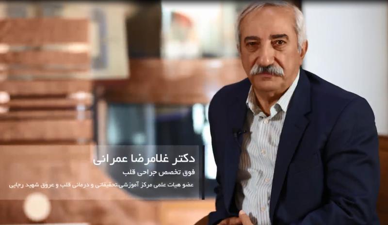 بیوگرافی دکتر غلامرضا عمرانی در گفتگو با دکتر نیک پژوه