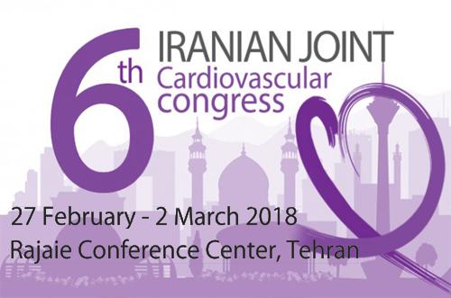 ششمین کنگره مشترک قلب و عروق ایران